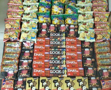 訳あり大人買いトッポチョコLOOKダースチョコ柿の種クラッツそばめしキャベツ太郎など お菓子大量セット豪華1円~ポイント消化5080円相当②