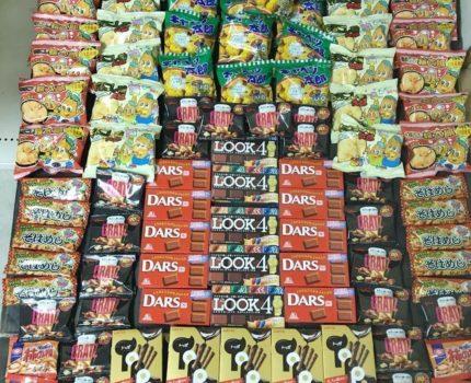訳あり大人買いトッポチョコLOOKダースチョコ柿の種クラッツそばめしキャベツ太郎など お菓子大量セット豪華1円~ポイント消化5080円相当⑥