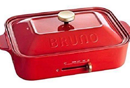 【訳ありアウトレット】BRUNO ブルーノ コンパクトホットプレート BOE021-RD