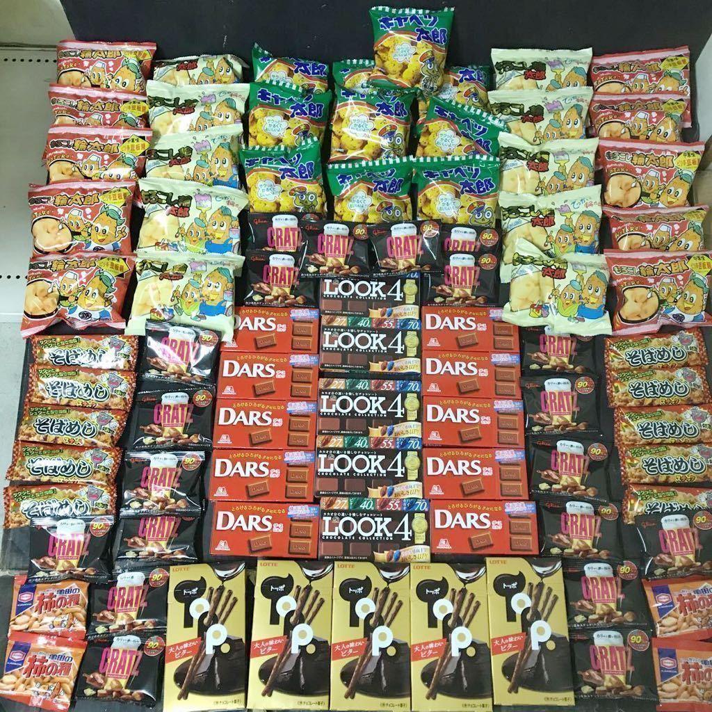 訳あり大人買いトッポチョコLOOKダースチョコ柿の種クラッツそばめしキャベツ太郎など お菓子大量セット豪華1円~ポイント消化5080円相当⑦