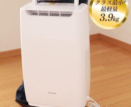新品 (訳あり・アウトレット) アイリスオーヤマ 衣類乾燥除湿機 デシカント式 DDA-20 コンパクトサイズ 部屋干し