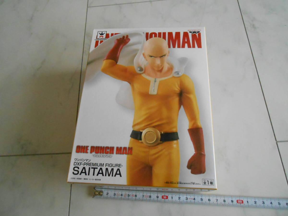 ワンパンマン SAITAMA DXF-PREMIUM フィギュア新品未開封。