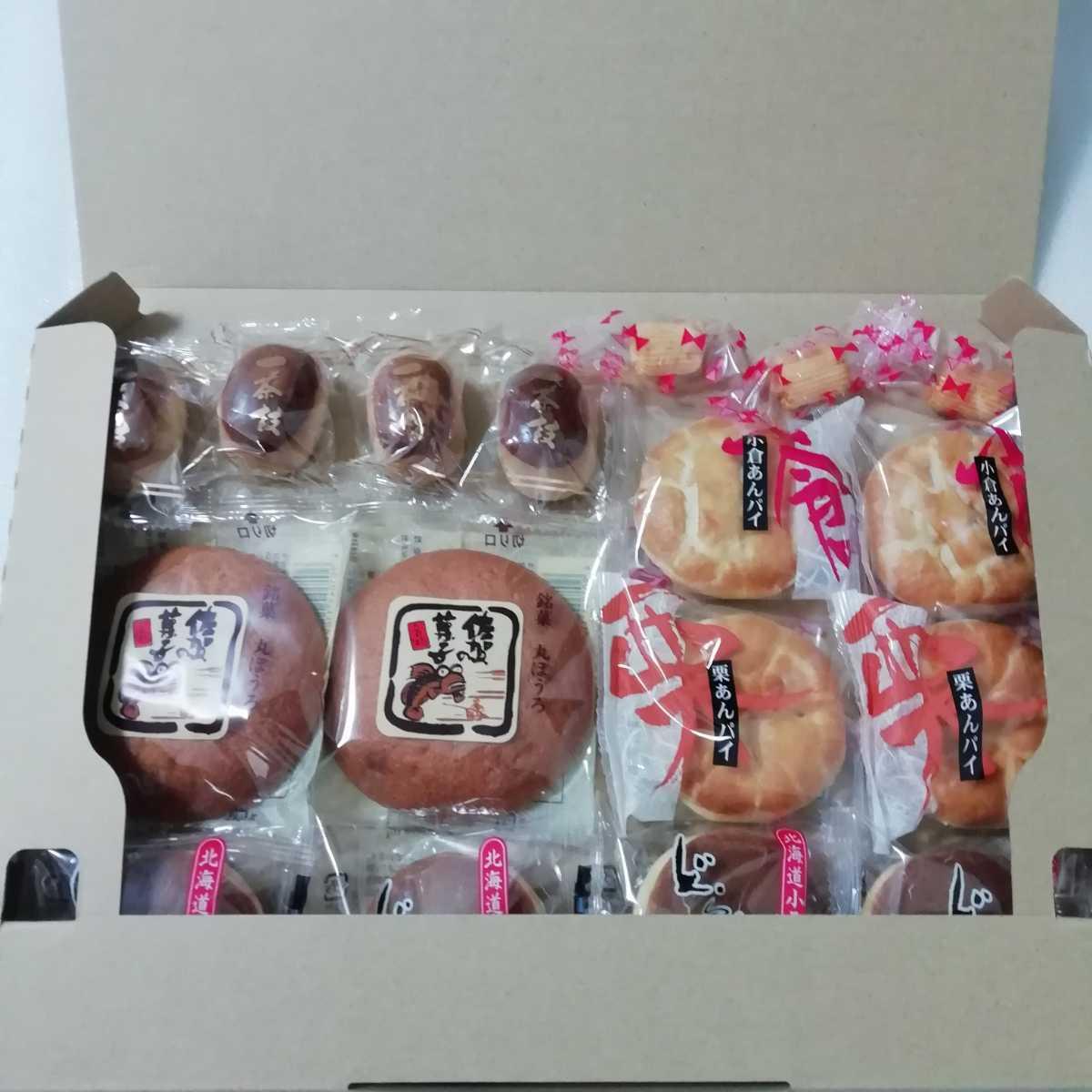 訳あり お菓子 詰め合わせ どら焼き 万頭 まんじゅう 饅頭 わけあり アウトレット 和菓子 送料無料