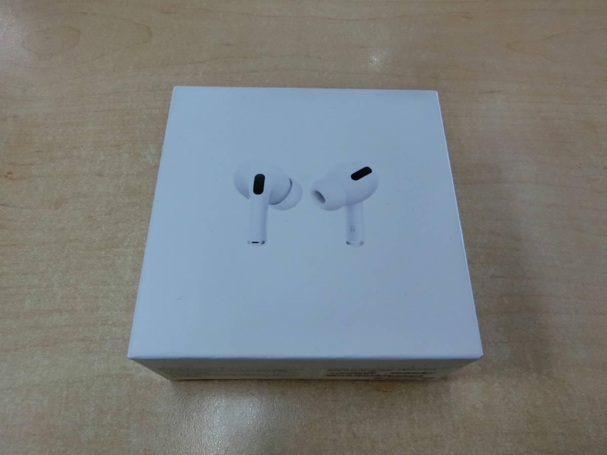 ☆正規Apple・AirPods Pro・エアーポッズプロ・型番MWP22J/A・ワイヤレスイヤホン・中古品☆