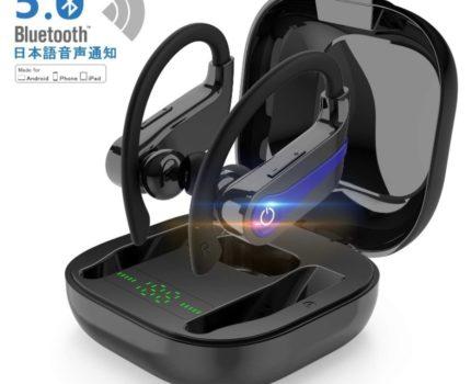 ワイヤレスイヤホン Bluetooth iPhone Android IPX7防水 左右分離 自動ペアリング 耳掛け式 Hi-Fi 高音質 EDR 人間工学 ★新品、未使用★