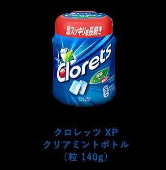 クロレッツ クリアミント36個 訳あり