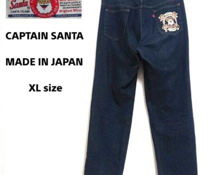 送料無料! 日本製 キャプテンサンタ CAPTAIN SANTA ワイド デニムパンツ 濃色 ジーンズ ジーパン ライトオンス XL ジョイマークデザイン