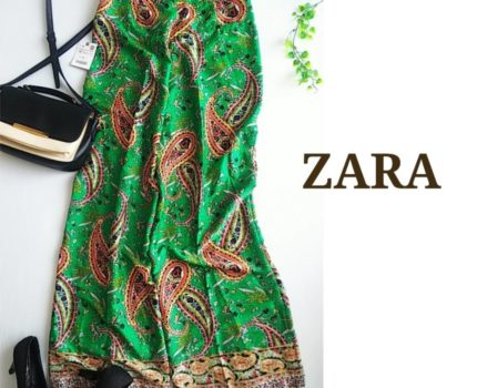 タグ付き未使用 ザラ ZARA*。 美しいグリーン系 ワイドマキシ丈ロングパンツ*。