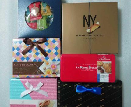 お菓子 詰め合わせ 6箱 ニューヨークパーフェクトチーズ ラ・メールプラール チョコレート サブレ 訳あり