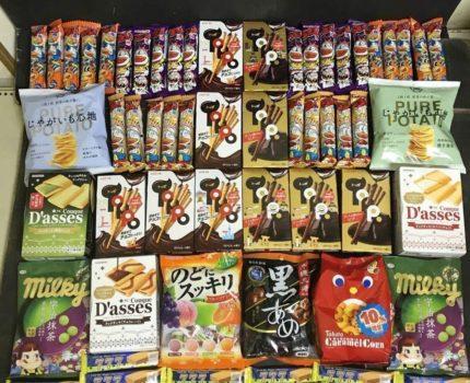 訳あり大人買いトッポチョコ ピュアポテト クックダッセ キャンディ うまい棒沢山 などお菓子大量セット豪華1円~ポイント消化4233円相当⑥