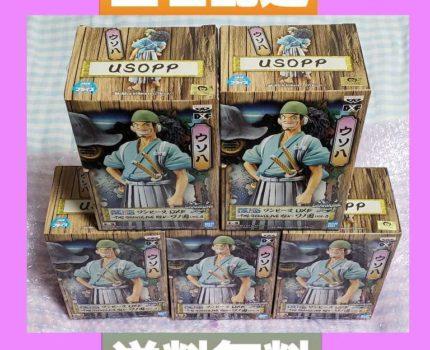 【 送料無料 】【5個セット】 フィギュア ワンピース DXF THE GRANDLINE MEN ワノ国 vol.6 ウソ八 ウソップ ワの国