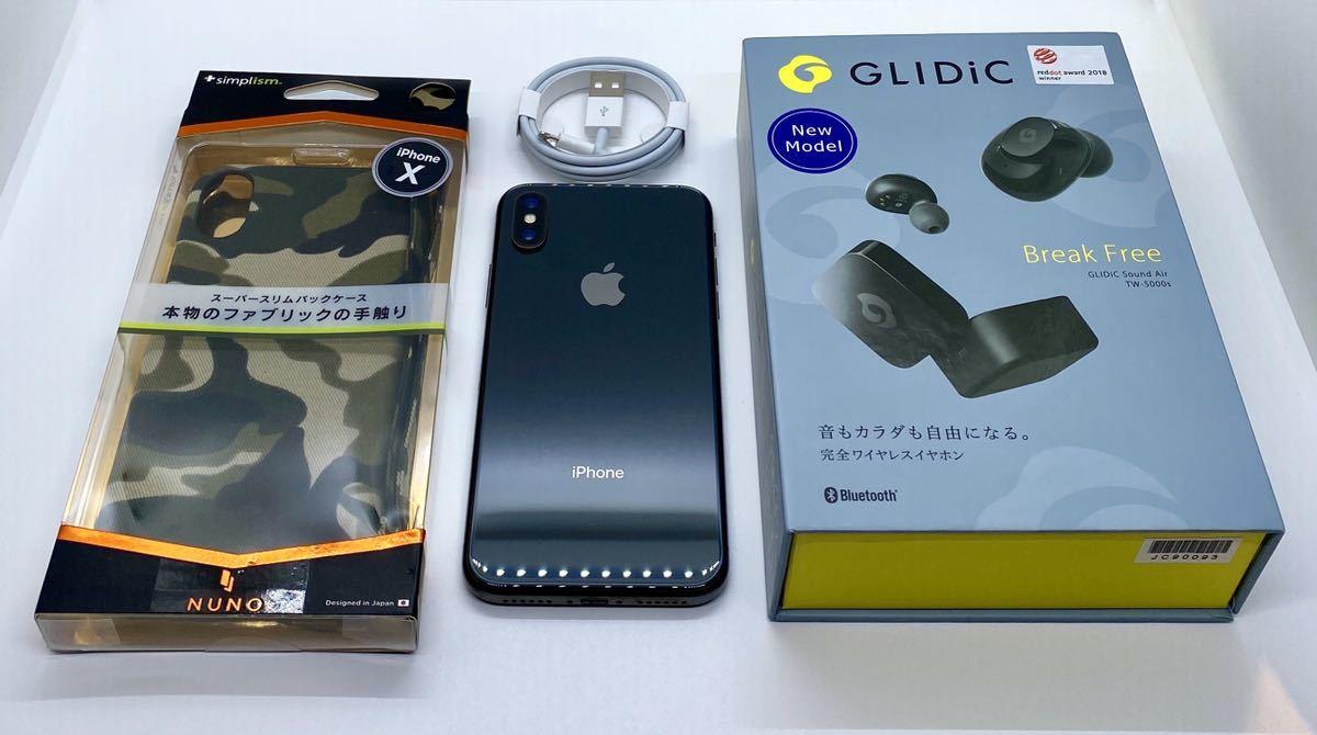☆超美品 国内シムフリー iPhone X 256GB GLIDiC TW-5000S 完全ワイヤレスイヤホン おまけ付☆