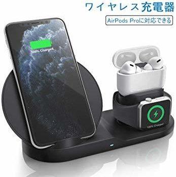本日限り♪ブラック ワイヤレス充電器 AEOEO Airpods Pro/watch5(OS6)  急速充電 3 in 1 充電