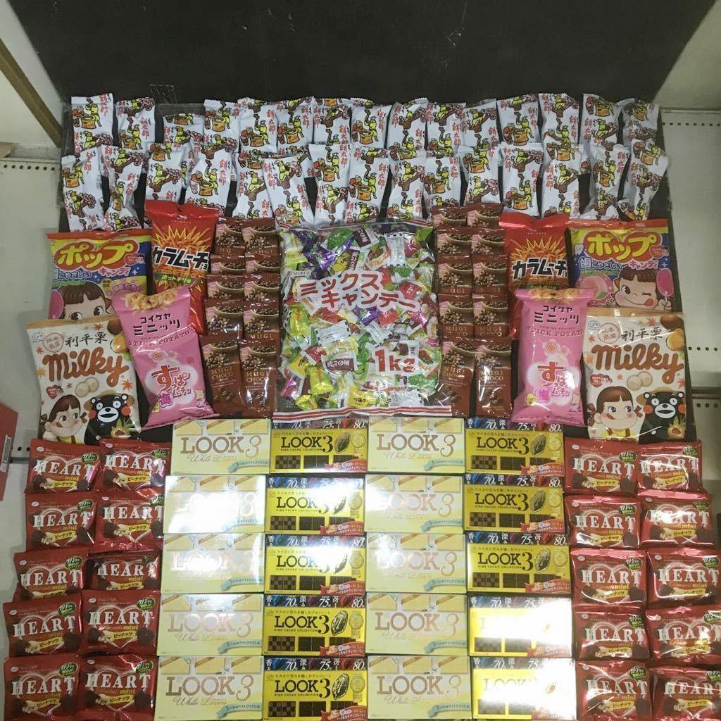 訳あり大人買いルックホワイトチョコカカオチョコ餅太郎ハートチョコ麦チョコペコちゃんお菓子大量セット1円~ポイント消化約8300円相当①