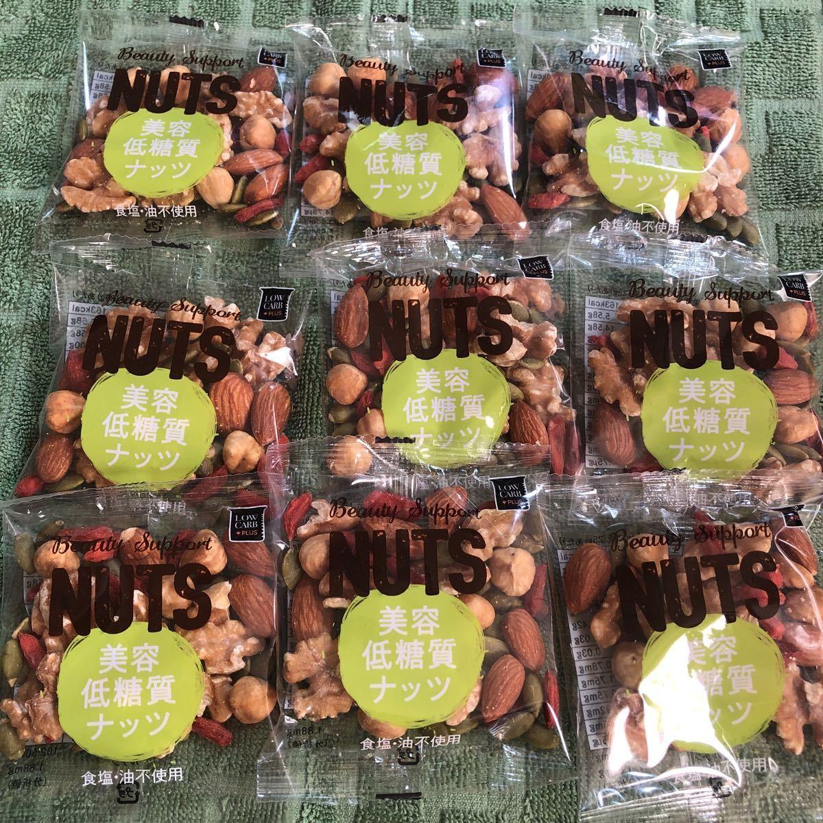【即決】KALDI カルディ 食品福袋2021年 ミックスナッツ 美容低糖質 クルミ アーモンド ヘーゼルナッツ パンプキンシード クコの実
