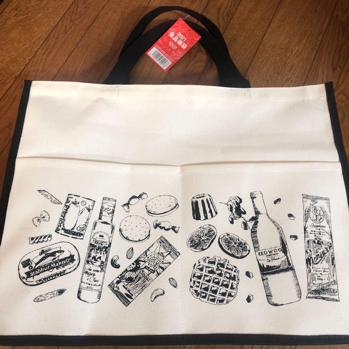 【即決】KALDI カルディ 食品福袋2021年キャンパス地 お買い物バッグ トートバッグ エコバッグ 縦33.5横44マチ15 帆布バッグ