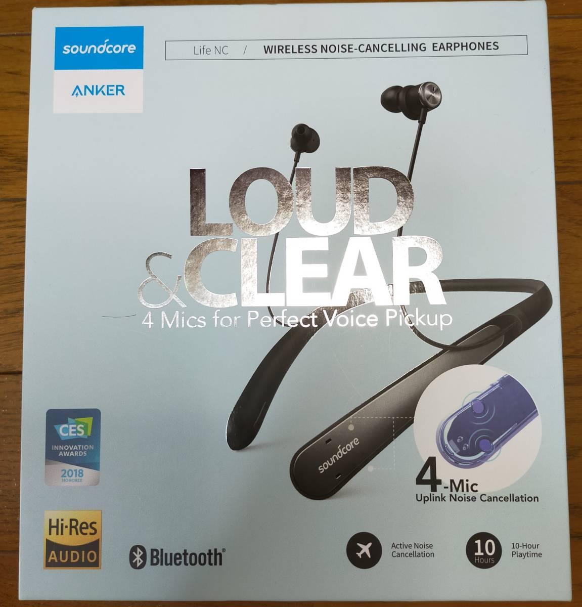 Anker Soundcore Life NC(Bluetooth5.0 ワイヤレスイヤホン)aptX audio / アクティブノイズキャンセリング /ハイレゾ/AAC&SBC/マイク内蔵