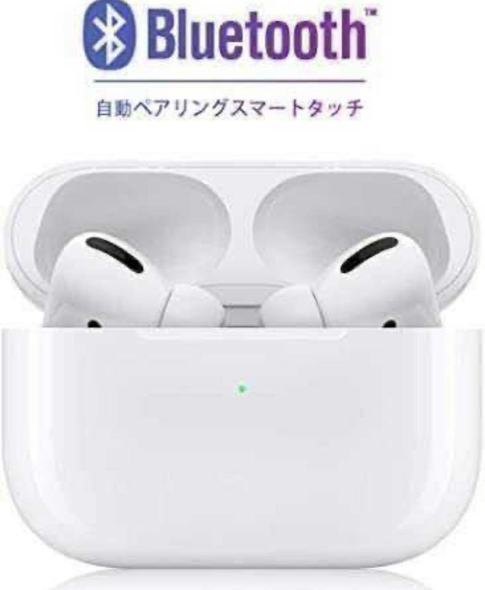 Bluetooth ワイヤレスイヤホン イヤホン Bluetooth5.0 高音質 iPhone Android 激安 一円オークション 1円 送料無料