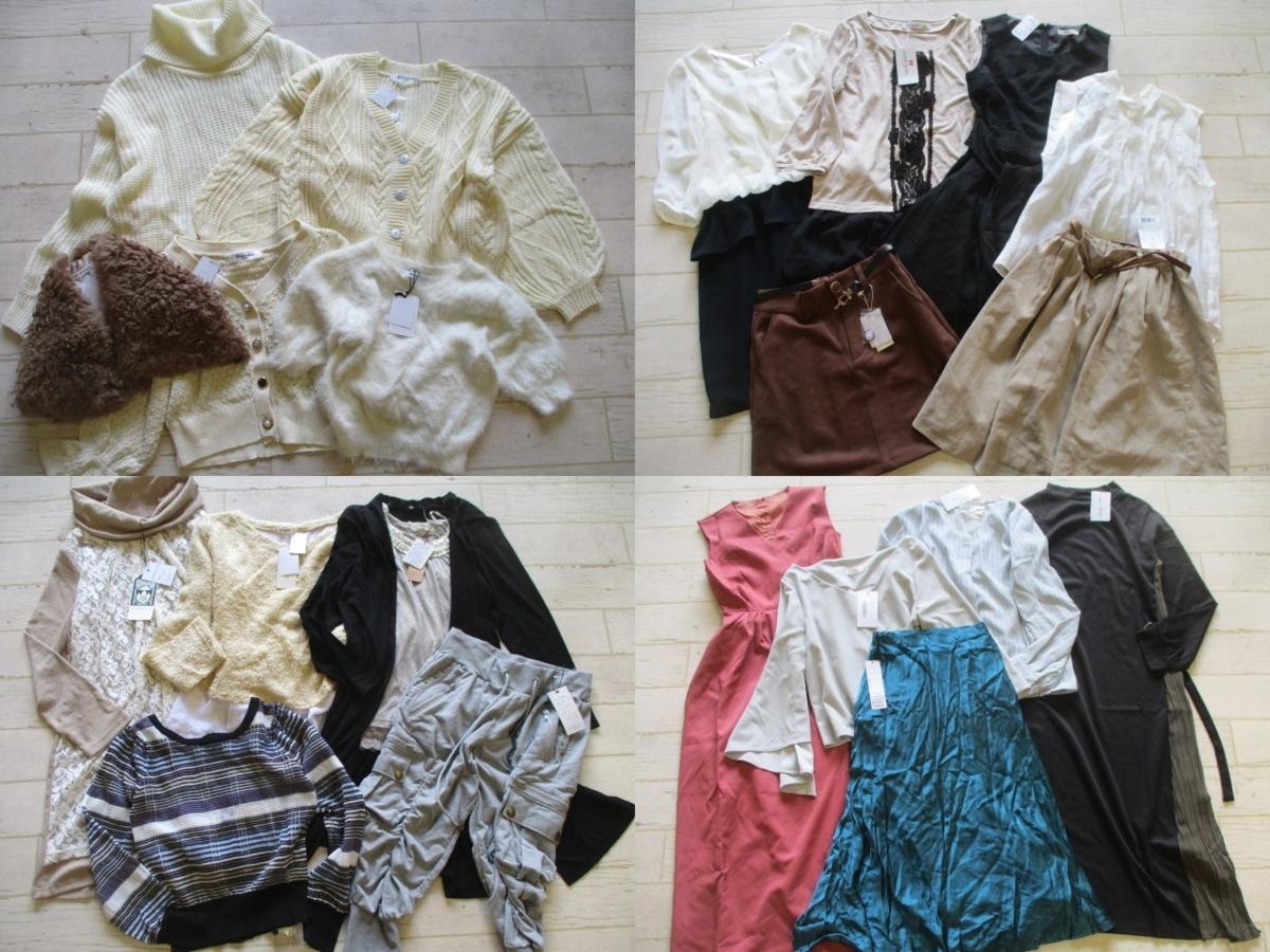 ●ALL レディース 新品 タグ付き 福袋 まとめて まとめ売り 52点 セット 大量 洋服 古着 仕入れ ●76
