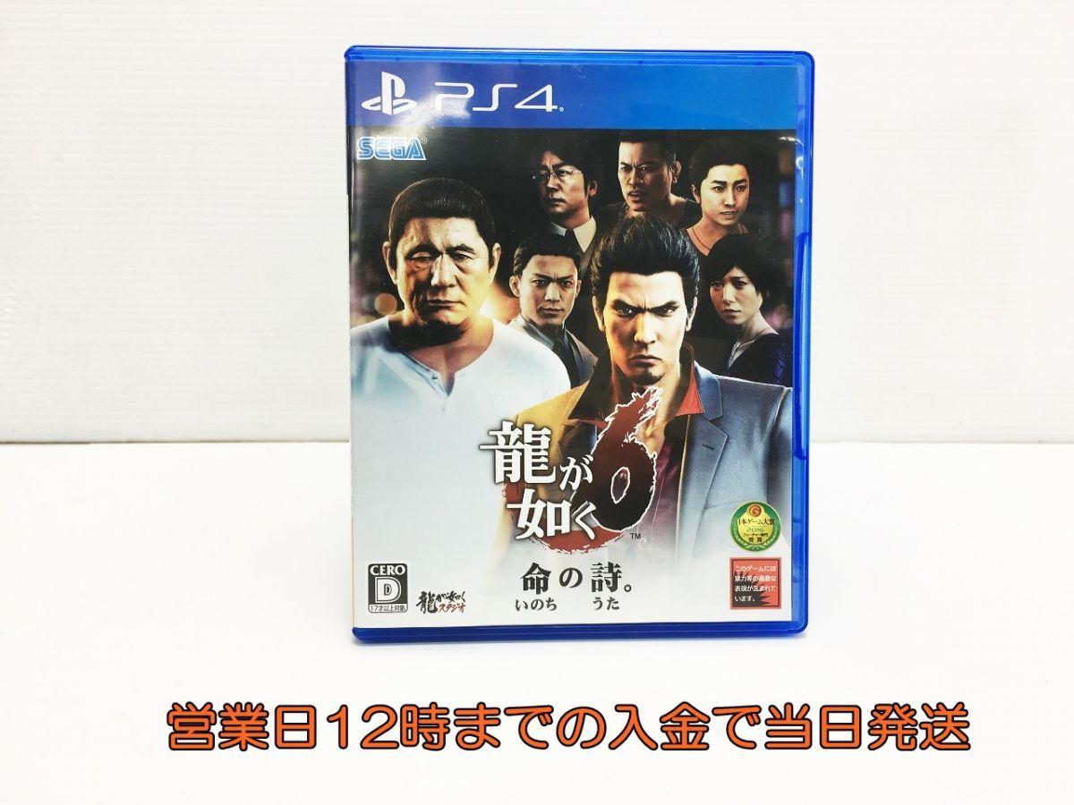 【1円】PS4 龍が如く6 命の詩 状態良好 ゲームソフト 1A0003-228e/F1