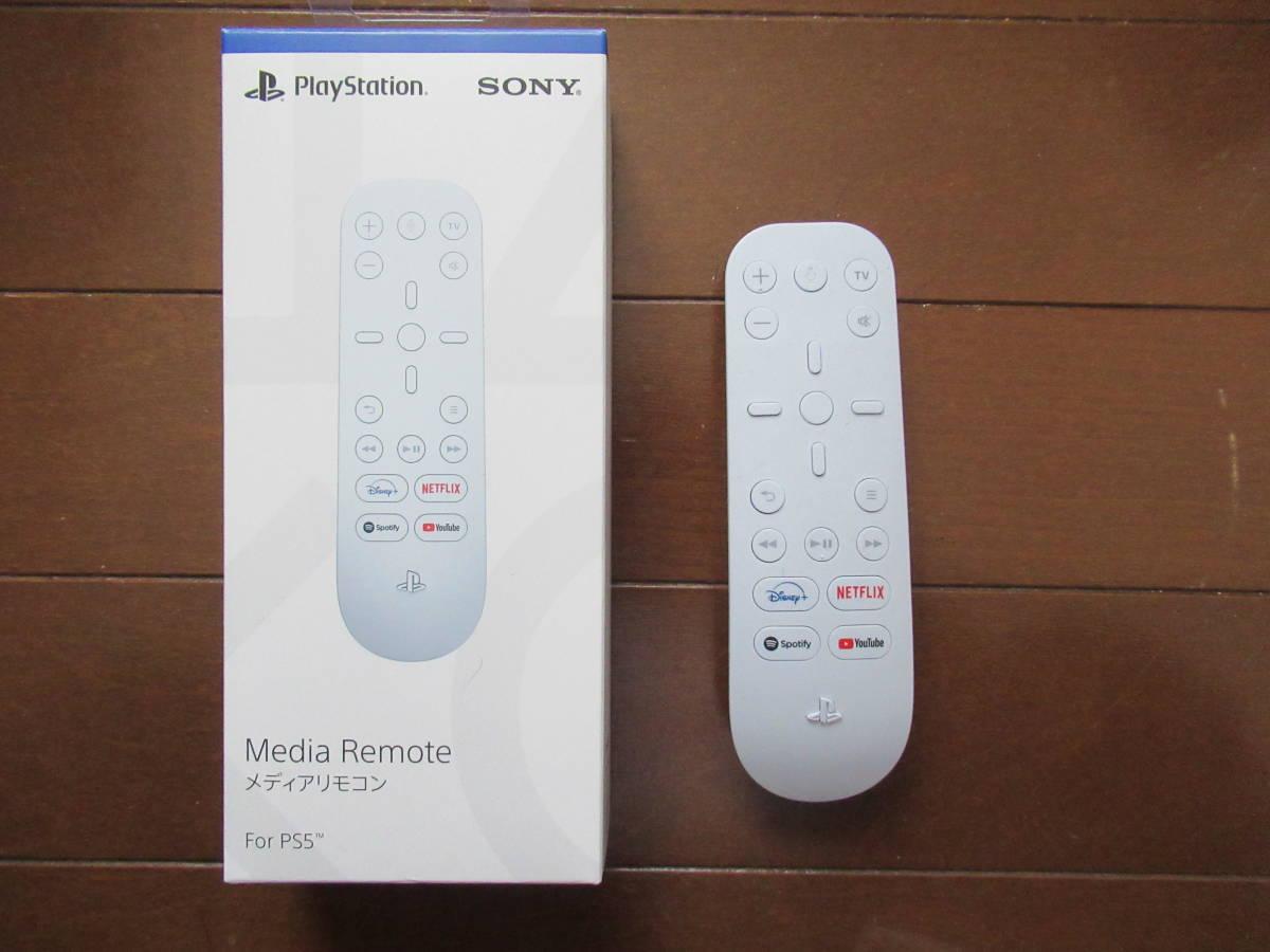 中古美品 SONY PS5用メディアリモコン CFI-ZMR1