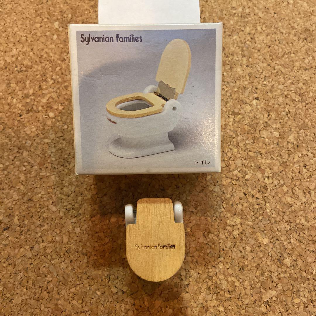 シルバニアファミリー 初期 トイレ おまけ付き