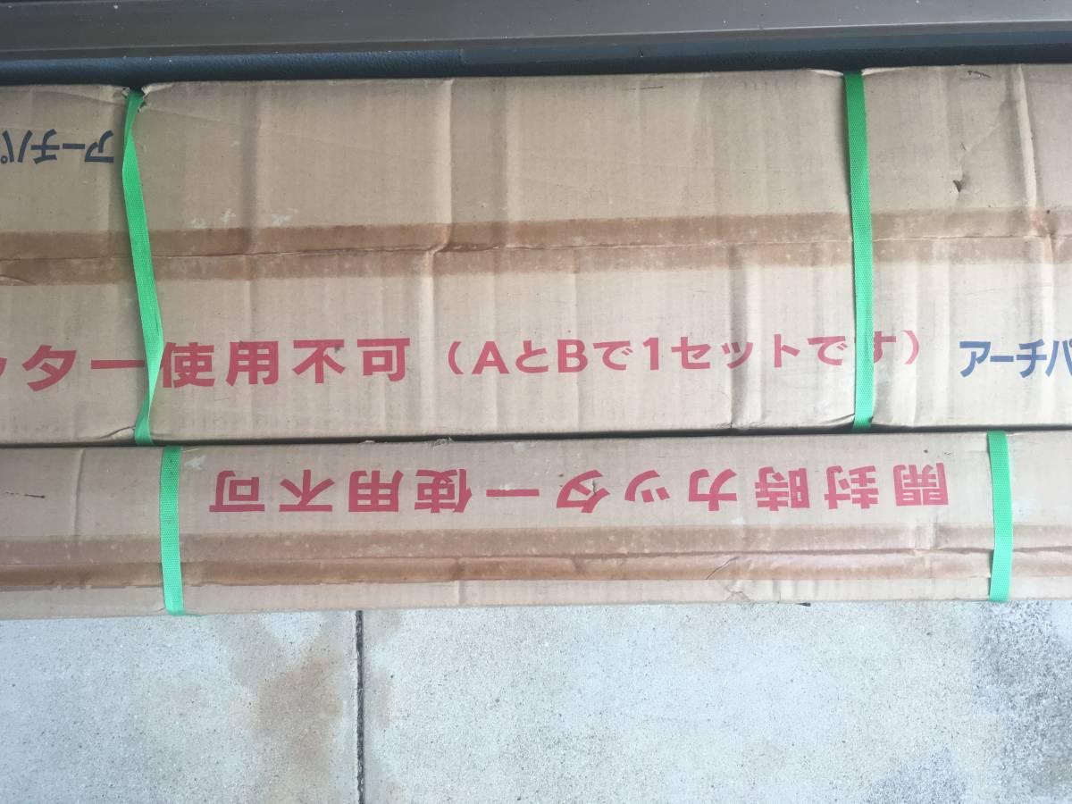 激安/訳あり パイプ車庫 普通車用 2.5*4.8*1.8m 新品未使用