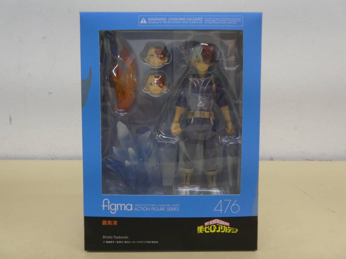 (D38-84) 未開封 figma 僕のヒーローアカデミア ヒロアカ 轟焦凍 マックスファクトリー