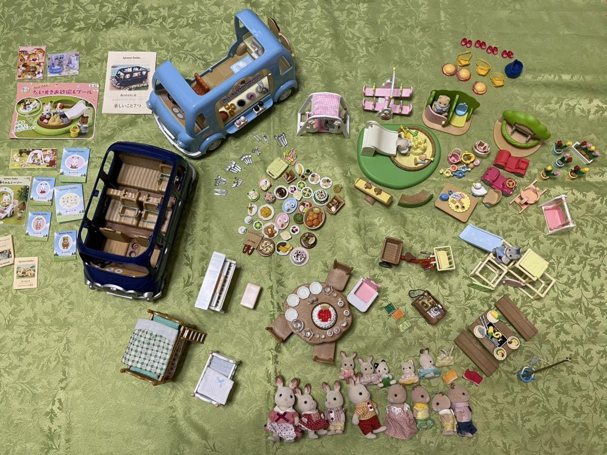 シルバニアファミリー アイスクリームワゴン 幼稚園 車 ドール 人形 2段ベット テーブル トイレ 砂場 ブランコ シーソー すべり台 ピアノ