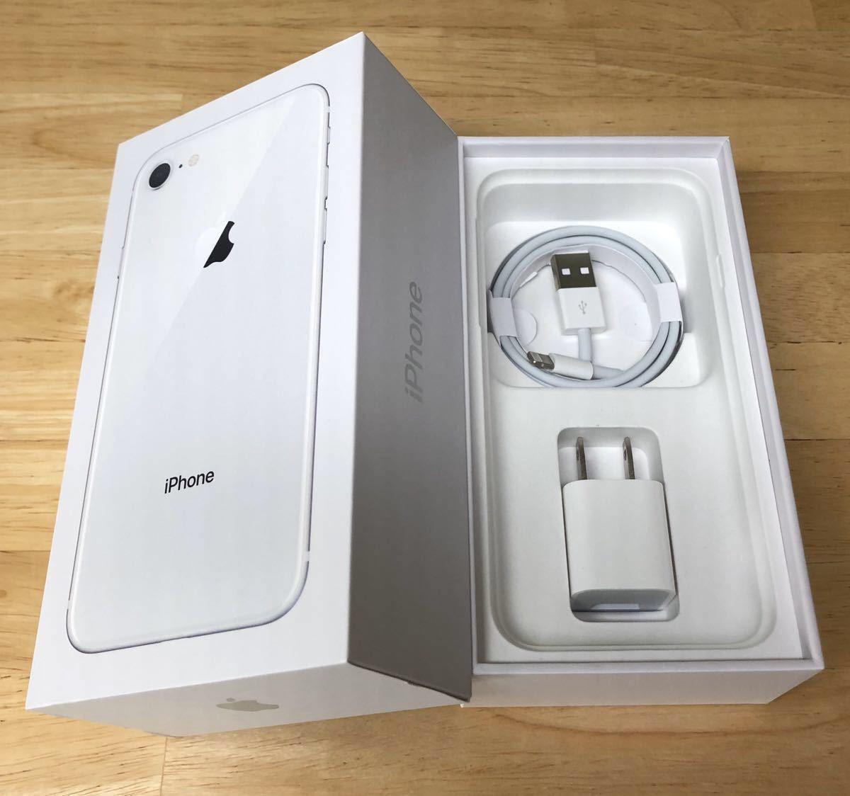 美品 iPhone 純正 ACアダプターとライトニングケーブルセット
