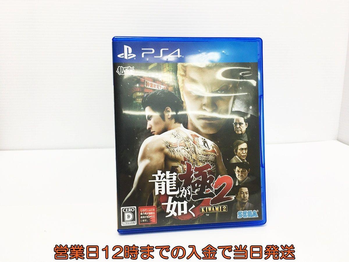 PS4 龍が如く 極2  状態良好 ゲームソフト 1Z007-706sy/F9