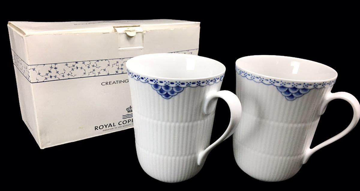 美品 ★ ロイヤルコペンハーゲン / ROYAL COPENHAGEN ★ ペア マグカップ プリンセス