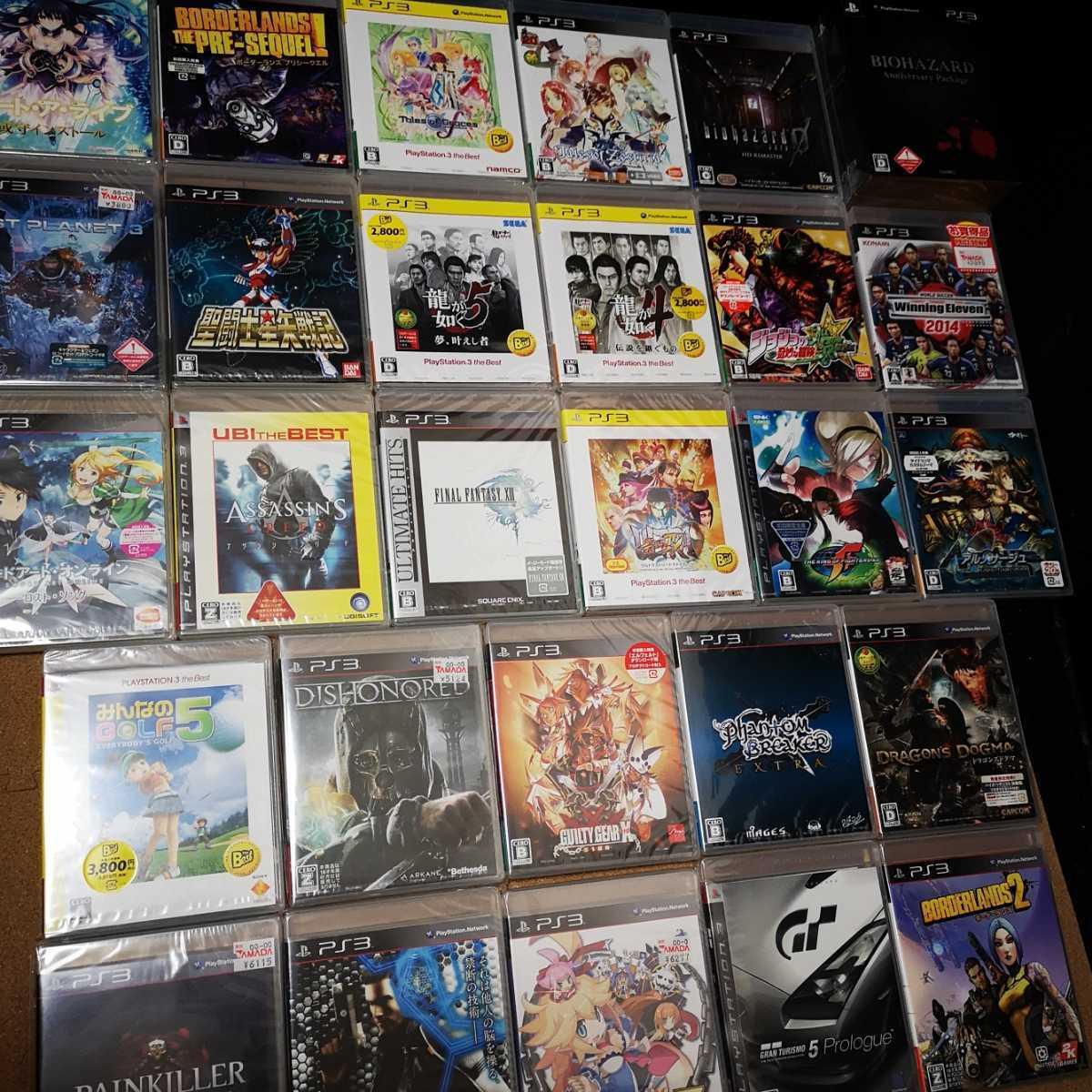 《未開封*PS3大量まとめてセット(ダブりなし》バイオハザード デート ア ライブ アサシンクリード 龍が如く ボーダーランズ ギルティギア