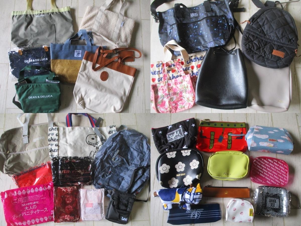 ●雑誌付録バッグ トートバッグ ブランドショップバッグ ポーチ 福袋 まとめて まとめ売り 60点 セット 大量 洋服 古着 仕入れ ●250