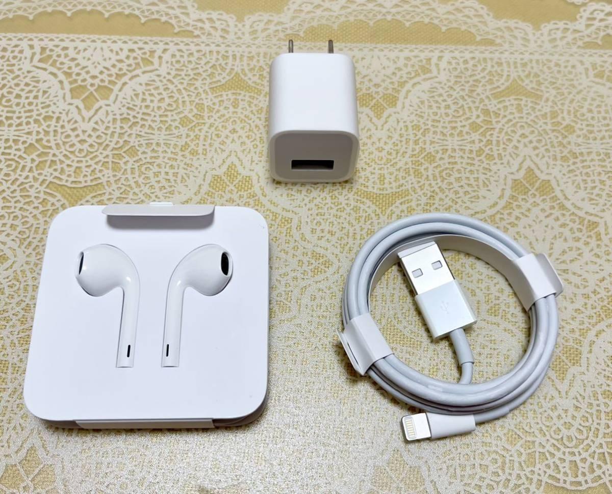 【新品・未使用】iPhone付属品 イヤホン、ライトニングケーブル、ACアダプタのセット