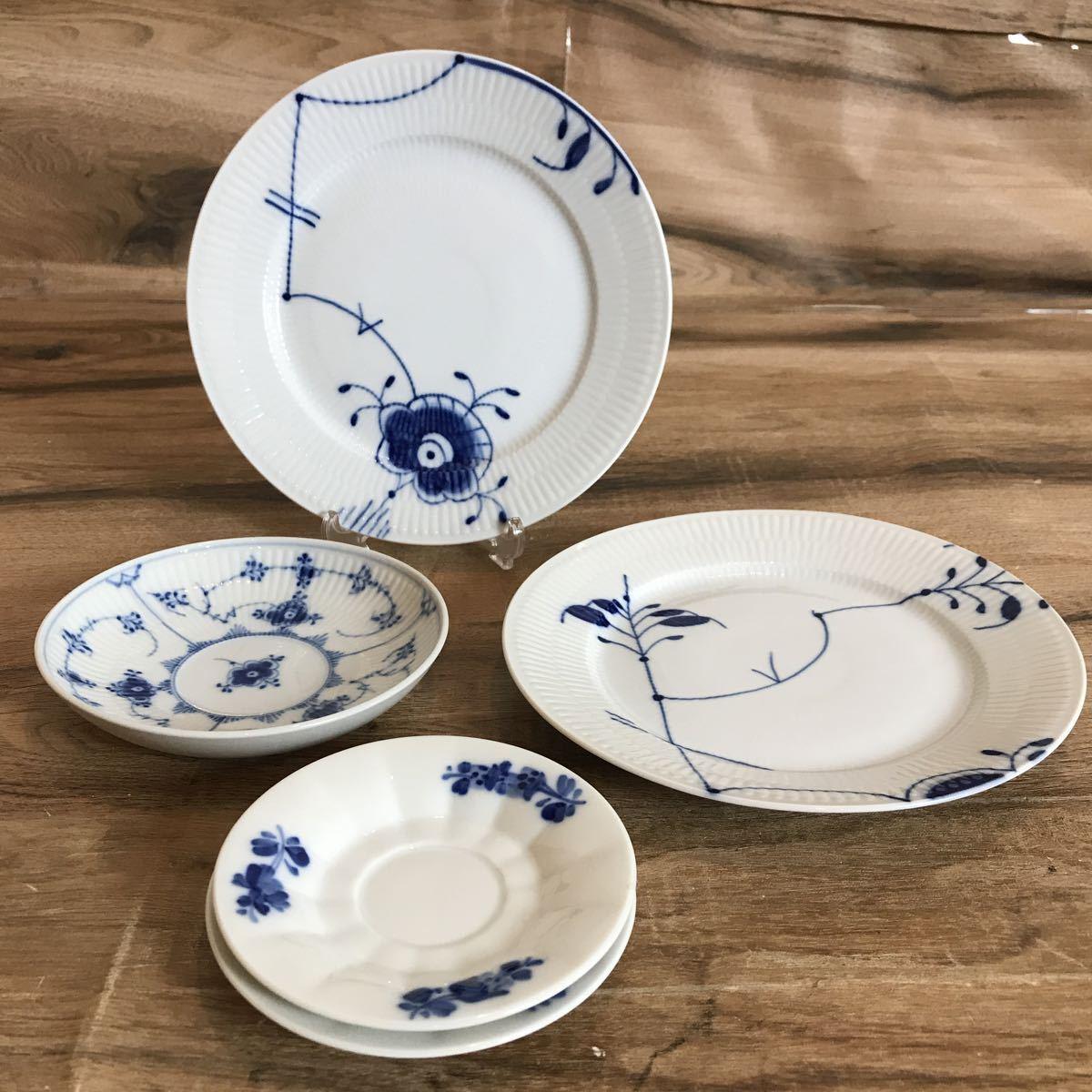 24-255 Y128-972690 ROYAL COPENHAGEN ロイヤルコペンハーゲン ブルーブルーテッド プレート 中皿 お皿 ソーサー 食器