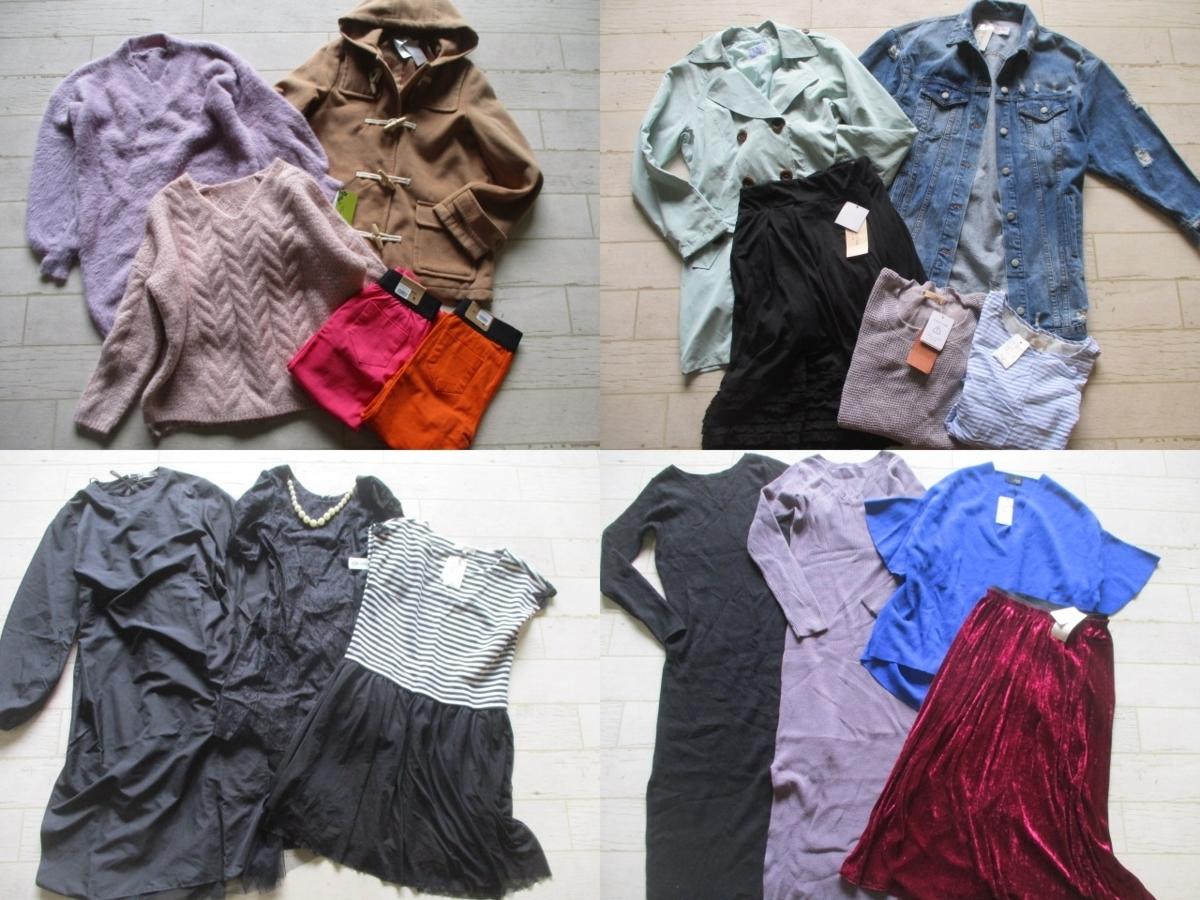 ●ALL レディース 新品 タグ付き 福袋 まとめて まとめ売り 42点 セット 大量 洋服 古着 仕入れ ●213