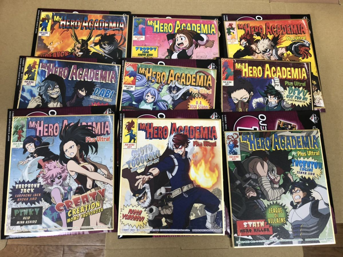 一番くじ 僕のヒーローアカデミア FIGHTING HEROES feat. Ones Justice OJコラボ賞1 色紙 全9種セット バンプレスト