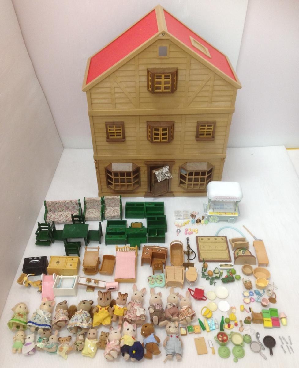 05as892☆シルバニアファミリー 森の大きなお家 お人形 家具 小物 まとめてセット