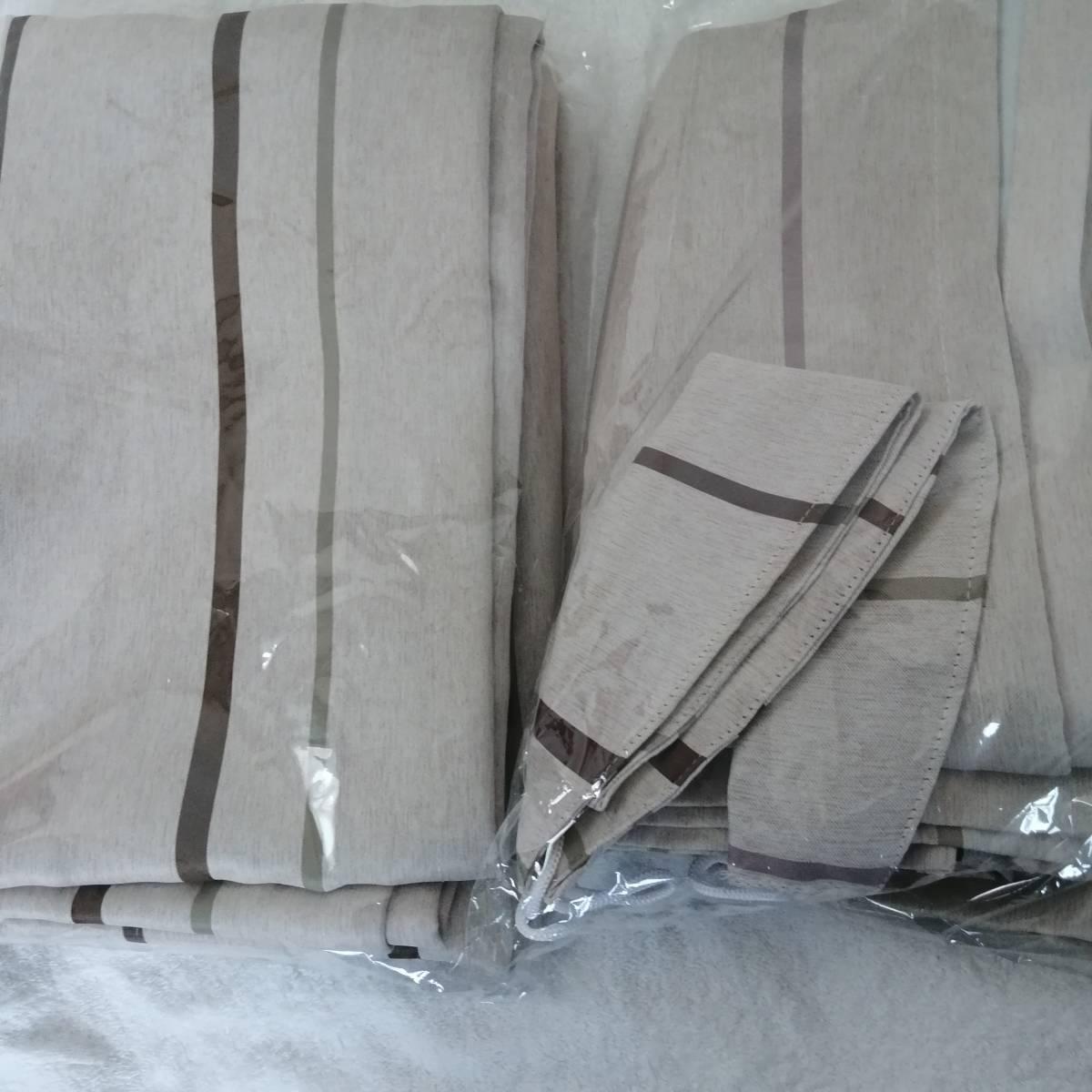 1級遮光遮熱北欧カーテン/レースカーテン 各2枚セット