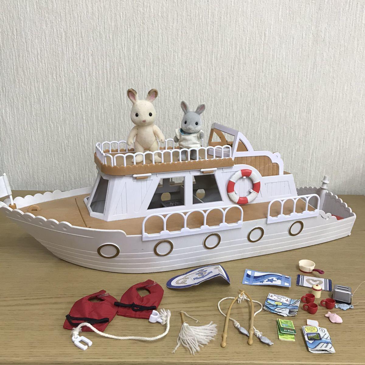シルバニアファミリー プレジャーボート UK 小物多数 船