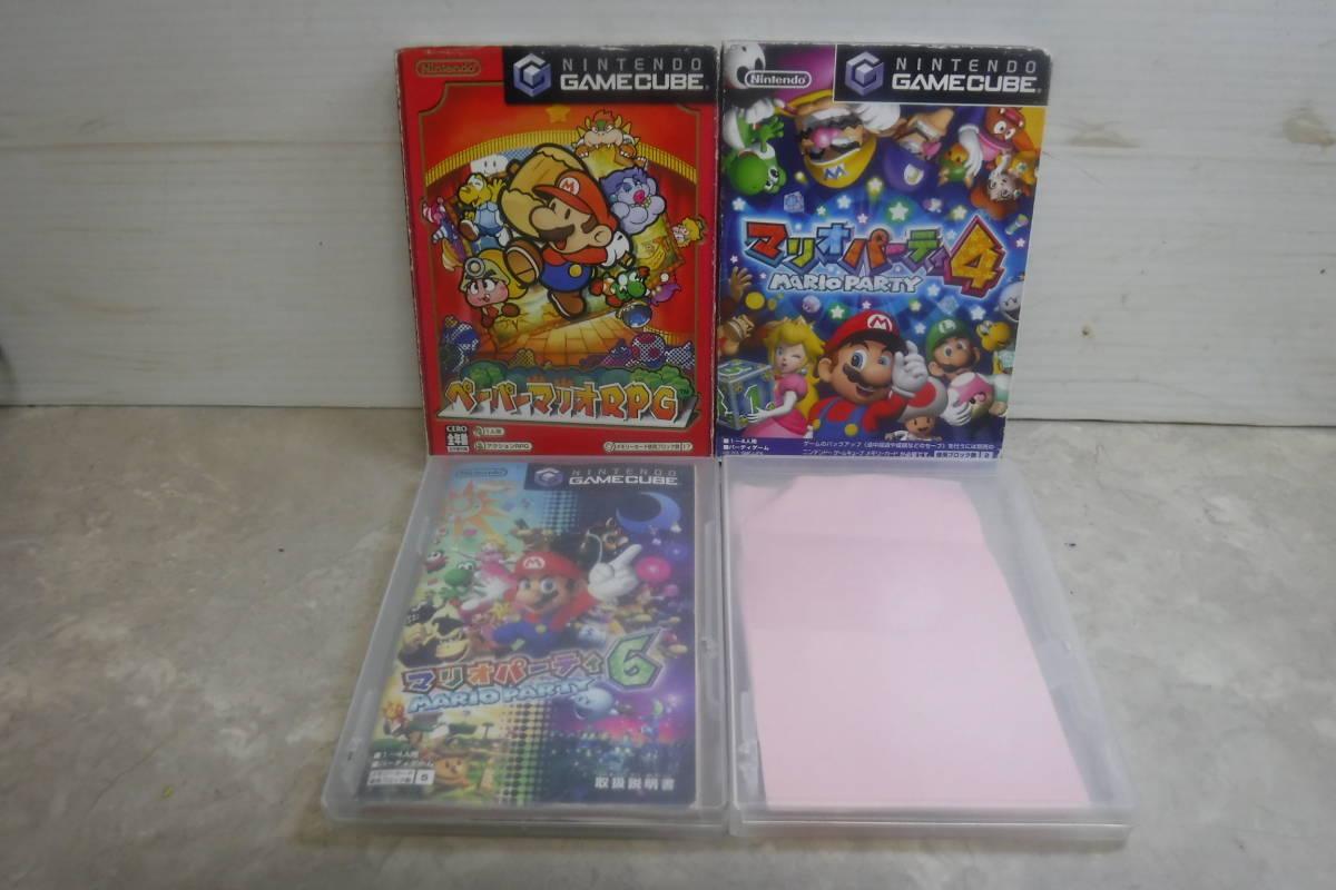 j207 GAME CUBE ゲームキューブ ゲームソフト 4本 セット マリオパーティ4/マリオパーティ6/ペーパーマリオRPG/ルイージマンション