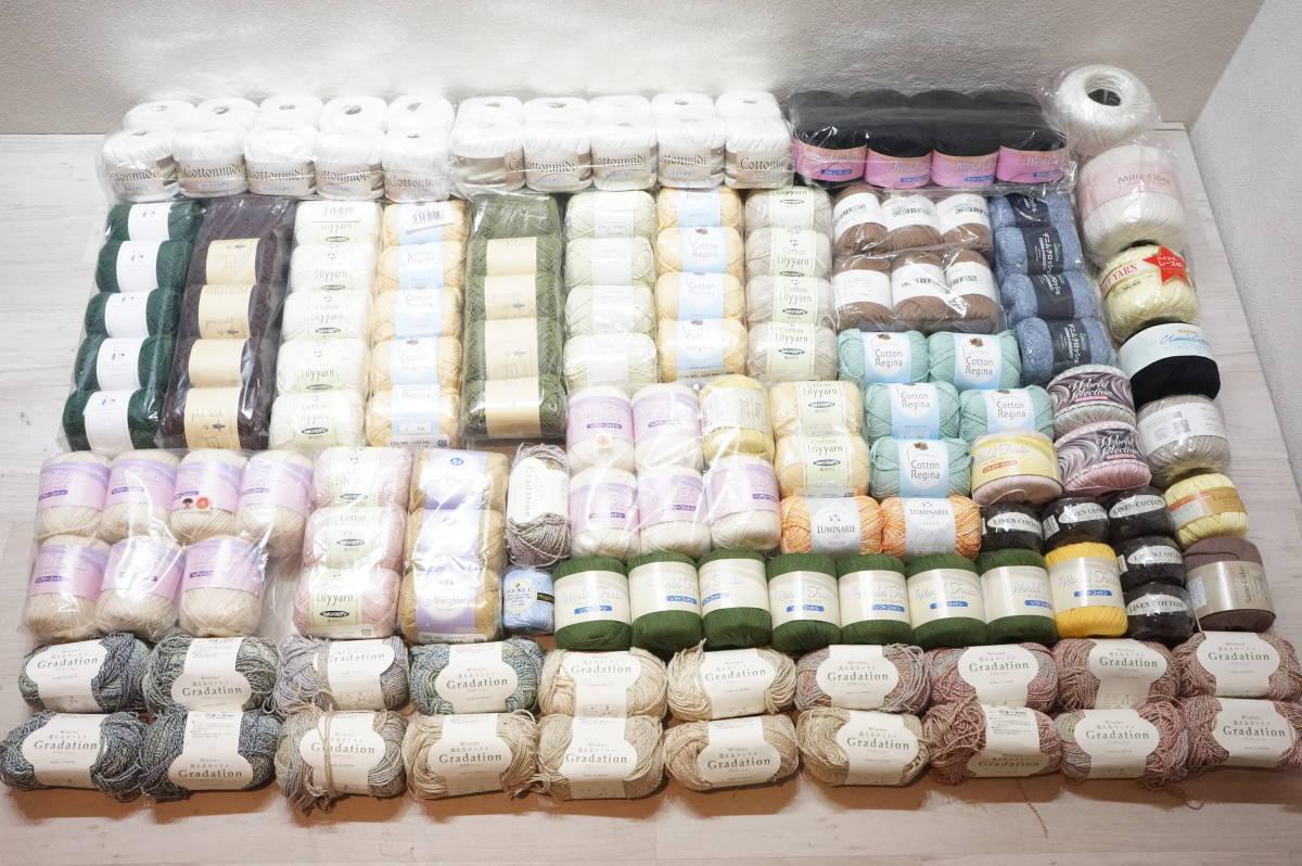 【Z778U】超大量! 約6.6㎏!毛糸 細め 編み物 色々な種類 おまとめセット 手芸 業務用 教室 サークル まとめ売り 福袋 保管品 同梱不可