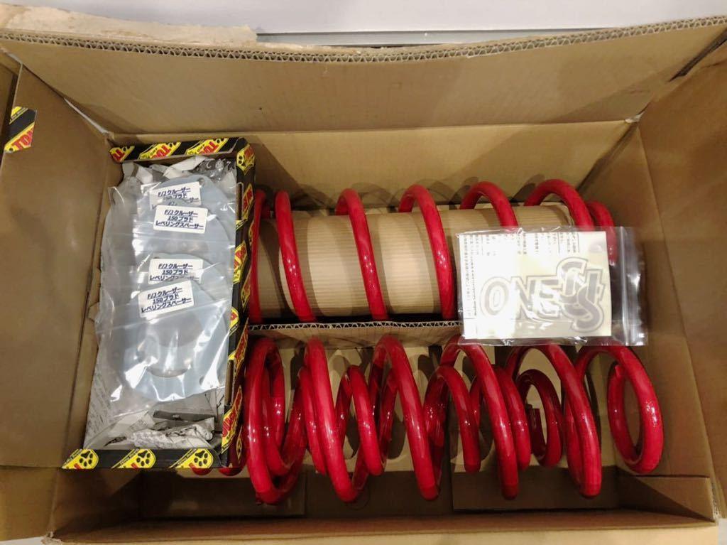 送料無料! トヨシマ ワンサス+Fレベリングスペーサ4枚 ランドクルーザープラド TRJ150 リフトアップコイル リフトアップサス 新品未使用