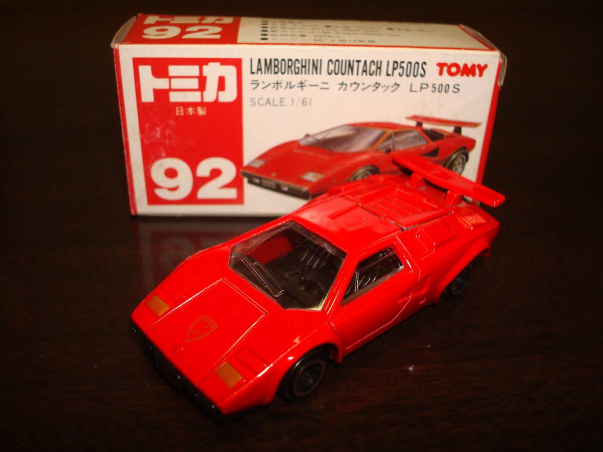 トミカ(日本製)No92 ランボルギーニ カウンタックLP500S