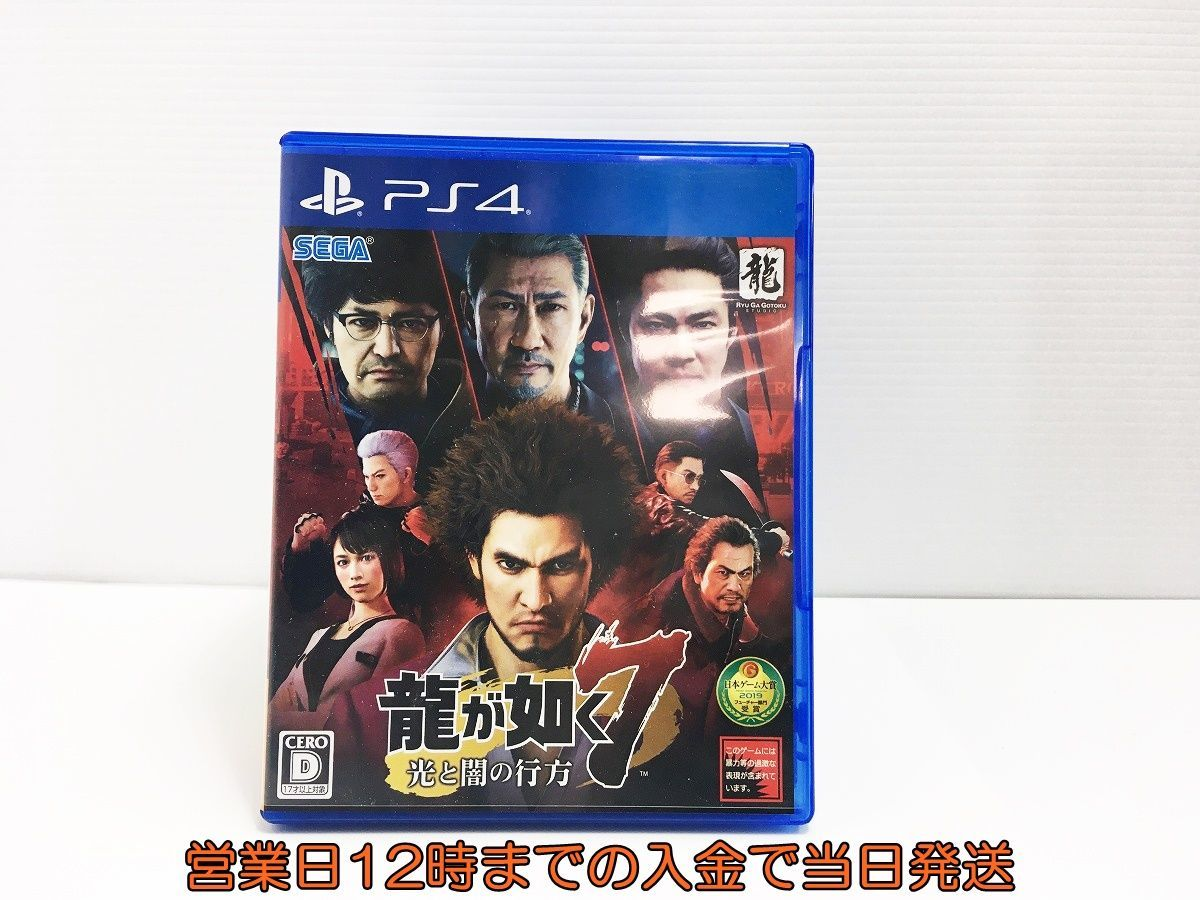 PS4 龍が如く7 光と闇の行方 状態良好 ゲームソフト 1A0607-174sy/F8