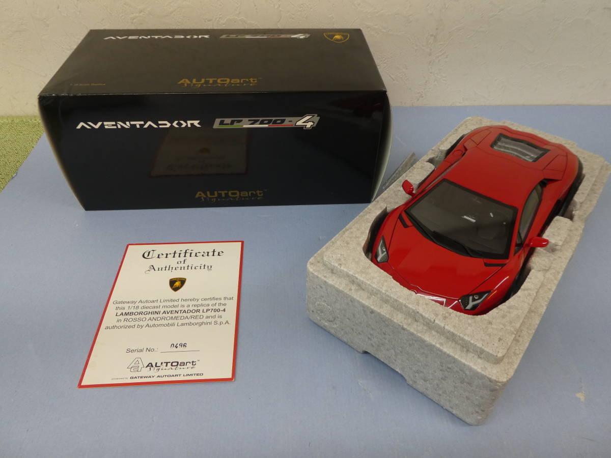 (R02-119) AUTOart オートアート ミニカー 1/18 ランボルギーニ アヴェンタドール LP700-4 レッド
