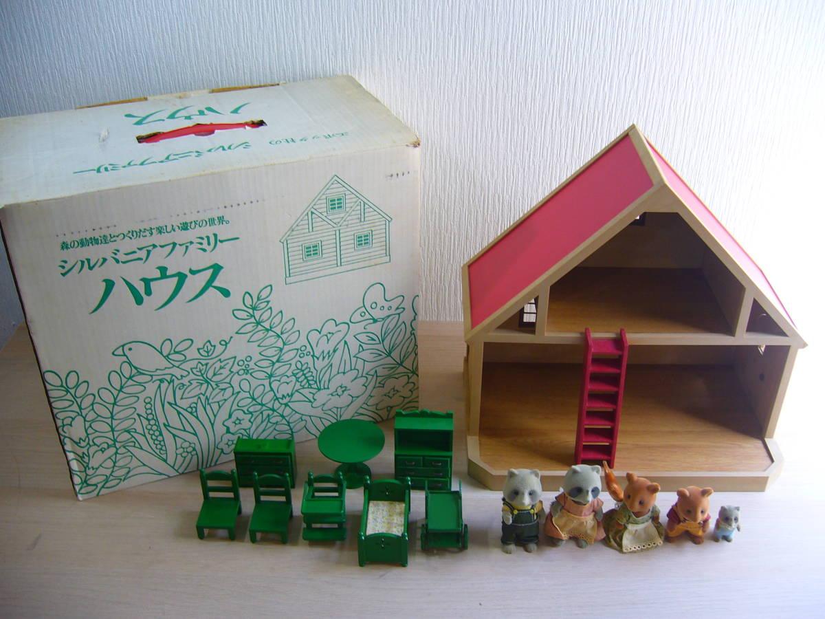 74a 100 シルバニアファミリー ハウス Sylvanian Families 人形 リス タヌキ 家具 タンス テーブル イス ベッド など 色々 まとめて