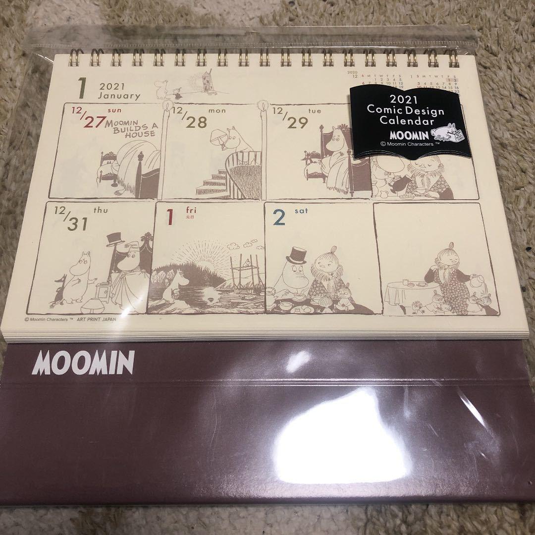 ムーミン 2021年 コミックデザイン 卓上 カレンダー 週めくり 定価1650円