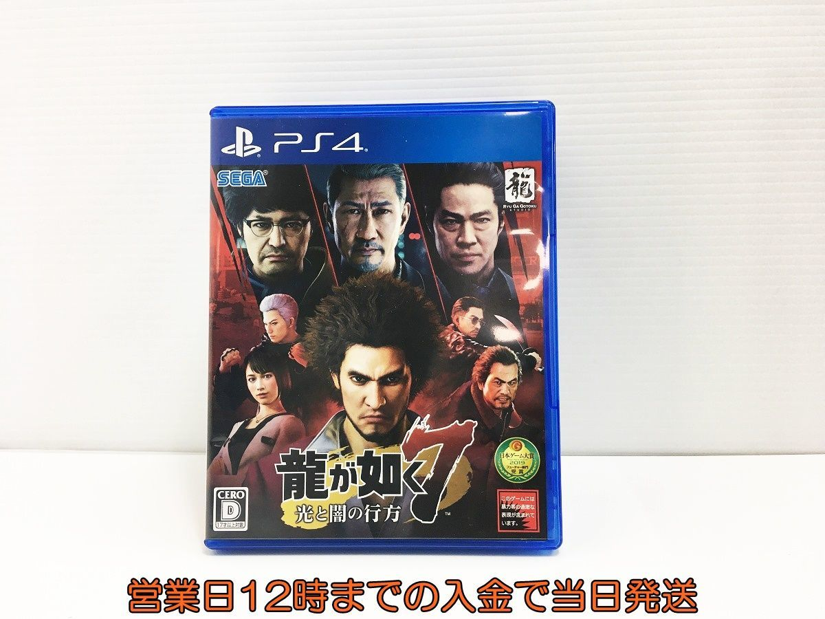 PS4 龍が如く7 光と闇の行方 状態良好 ゲームソフト 1A0604-085sy/F8